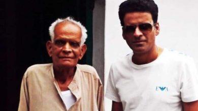 Photo de Le père de Manoj Bajpayee est décédé